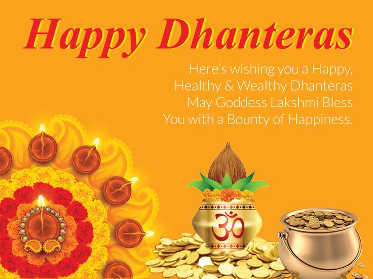 #Wydr wishes Happy Dhanteras