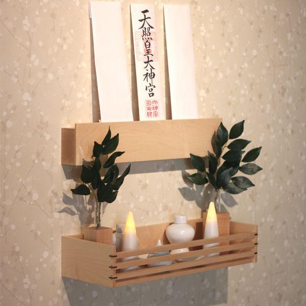 神棚【mico】シリーズ|メープル「コンパクトな手元供養通販-kuyoのカタチ」
