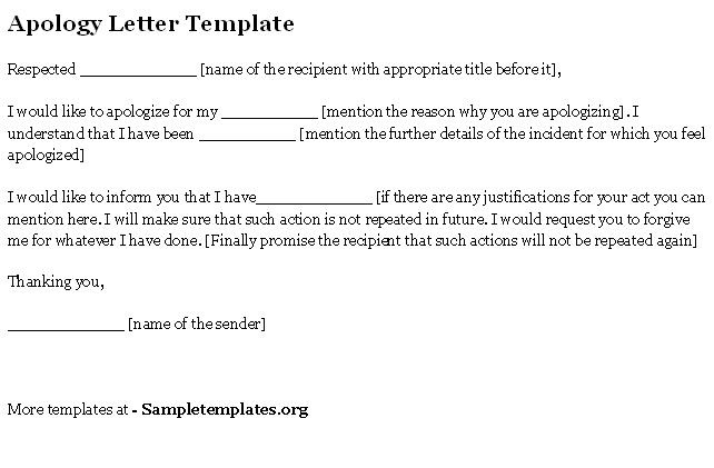 formal apology letter template - format of apology letter