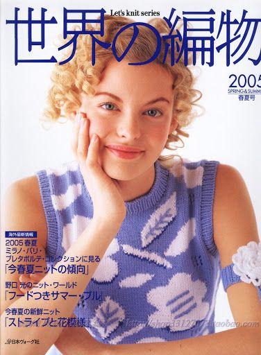 世界编物2005年春夏 - 新 - Picasa Webalbumok