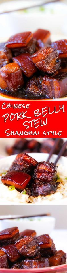CHINESE PORK BELLY STEW Shanghai stile - I love so much this recipe since my last travel in China. The pork belly is cut into big dices, then braised into Chinese cooking wine and caramelized with sweet and sour sauce. If you are planning a trip in Shanghai, go at Jian Guo 328, the restaurant where I taste for the first time this great dish. If you are not so lucky, follow my recipe and it will be like entering in a Shanghai restaurant ;-) - Asian cuisine dinner exotic ethnic world travel…