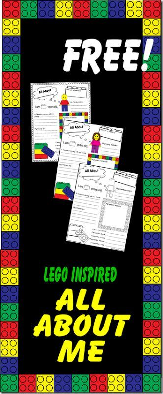 FREE All About Me Lego Printables
