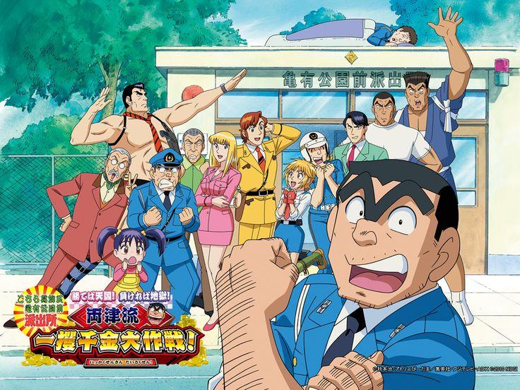 Kochikame Wallpaper en 2020 Cómics, Anime