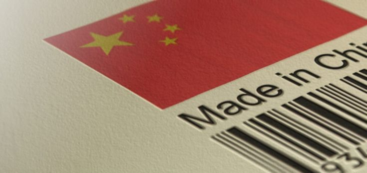 China is one of the most preferred countries in the Asian continent that offers low cost sourcing to the western world.