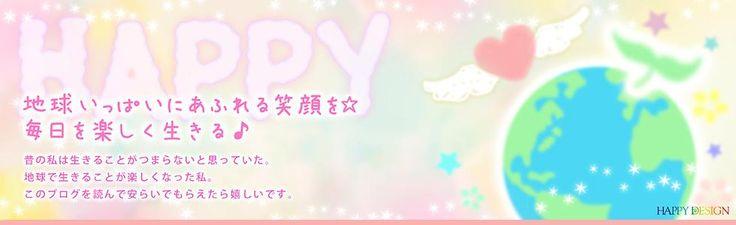 http://ameblo.jp/itsuko358/