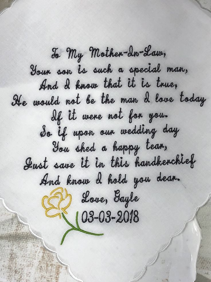 Excited to share the latest addition to my #etsy shop: Mother Of The Groom Handkerchief-Hankerchief-Wedding Hankies-Hanky-SPECIAL MAN-Gift For Mother Of The Groom From The Bride http://etsy.me/2E7J8UQ #weddings #groomsmother #mog #hankerchief #handkerchief #personalize
