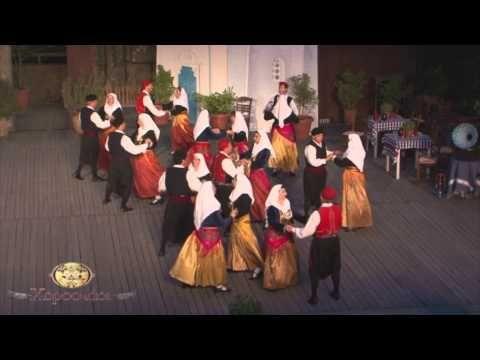 Συρτός «Ζαγαράκια», Κύθηρα (Χοροστάσι) - YouTube
