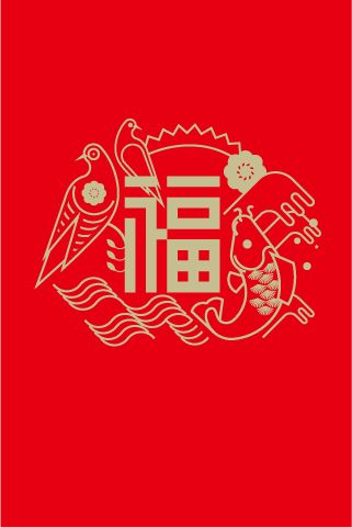 HONGBAO REdesign on Behance