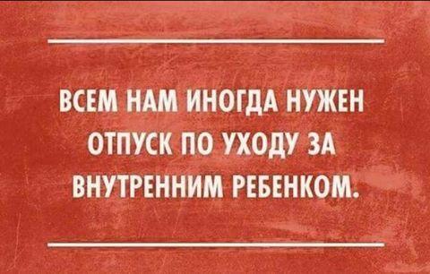 14606312_1798277697081354_1972482961364741845_n.jpg (480×306)