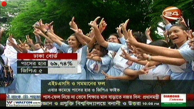 HSC Exam Result 2017 Bangla TV Latest BD News 24 July 2017 Today Bangladesh News Update Live