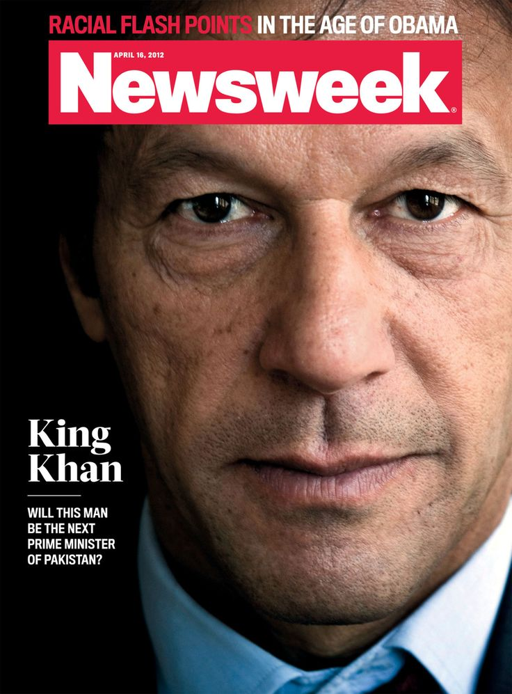Newsweek International cover features the man who might be Pakistan's next Prime Minister.