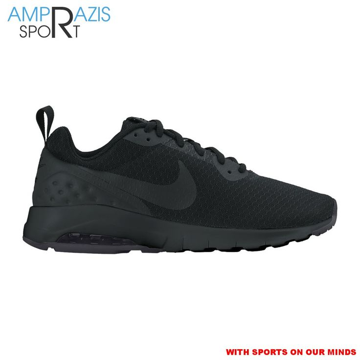 """Nike Air Max Motion Low """"Dark Pitch"""" Edition"""