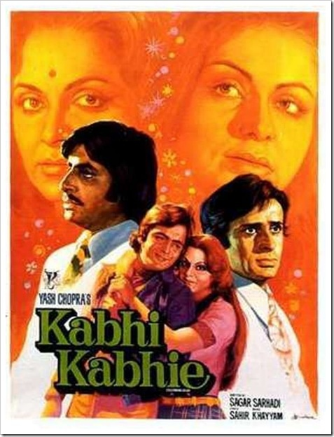 9 best old hindi movie film posters images on pinterest