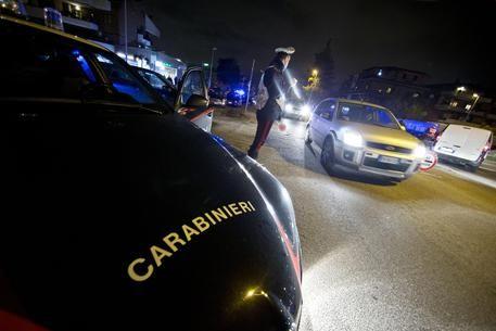 Trentino #Alto #Adige: #Foggia ragazza uccisa da un pirata della strada (link: http://ift.tt/2fQXRE4 )
