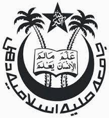 Jamia Millia Islamia Teaching and Non Teaching Recruitment 2013