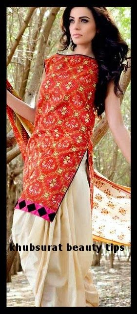 New Gul Ahmad Lawn collection