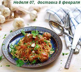 Бесплатная доставка продуктов на дом в Москве | Онлайн заказ продуктов в интернет магазине | Еда с доставкой