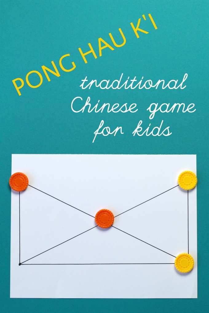 How to play Pong Hau K'i, a traditional Chinese game that even young kids can play. Easy to set up and play either at home, or on the go.