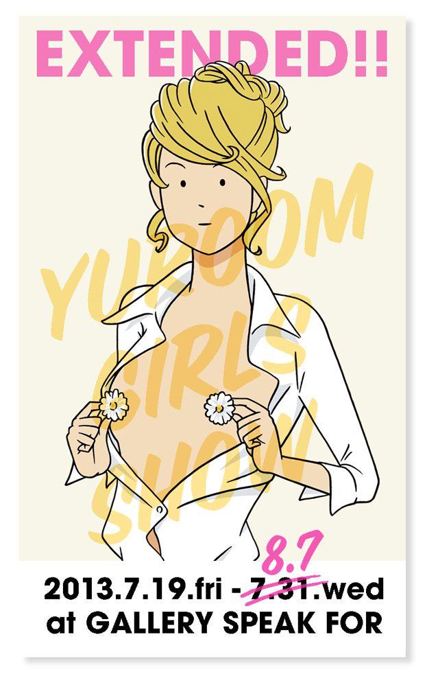 YUROOMlog:So-netブログ