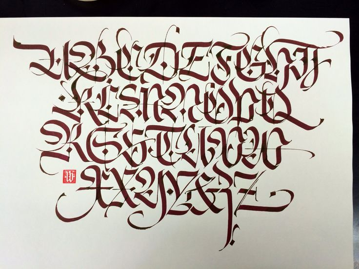 Fraktur Alphabet With Broad Nib Luca Barcellona 2014