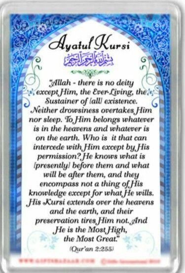 Yasin Surah Full