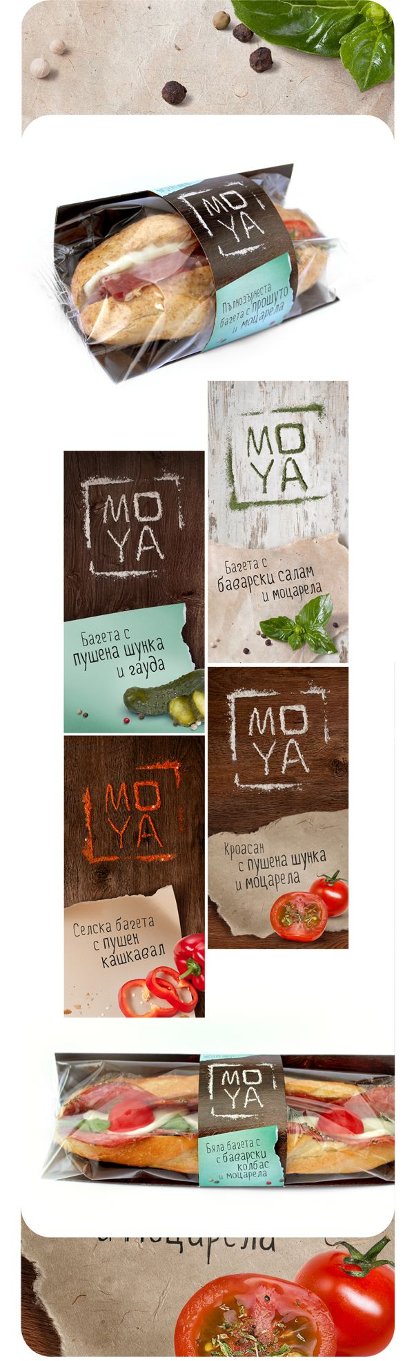 Moya sandwiches by Boyko Taskov, via Behance I love this sandwich packaging PD