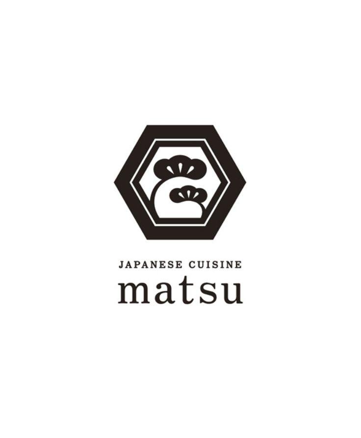 Matsu Matsumoto (Japanese cuisine restaurant) logo - Graphis