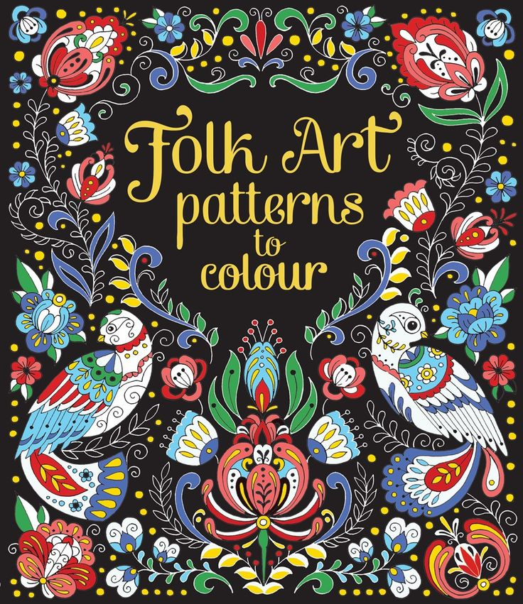 Usborne Folk Art Patterns to Colour - A lovely colouring book of the patterns used in folk art around the world, from floral designs on Hungarian dancers' costumes and Russian Matryoshka dolls, to geometric patterns on Portuguese ceramics and ornate Day of the Dead sugar skulls. Includes snippets of information about the patterns, and links to websites with more examples of folk art.