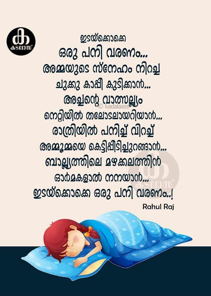 Pin By Shefeeq On കപലററ ല പസററവ