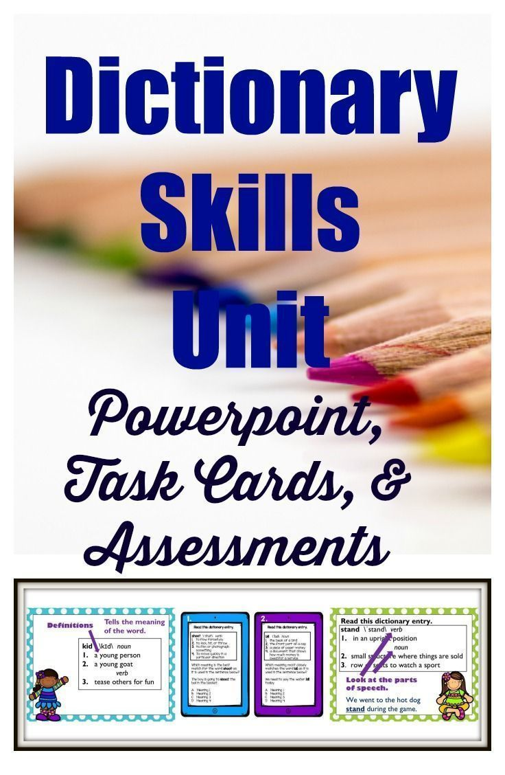 Dictionary Skills Unit Powerpoint, Differentiated Task Cards, And Assessment