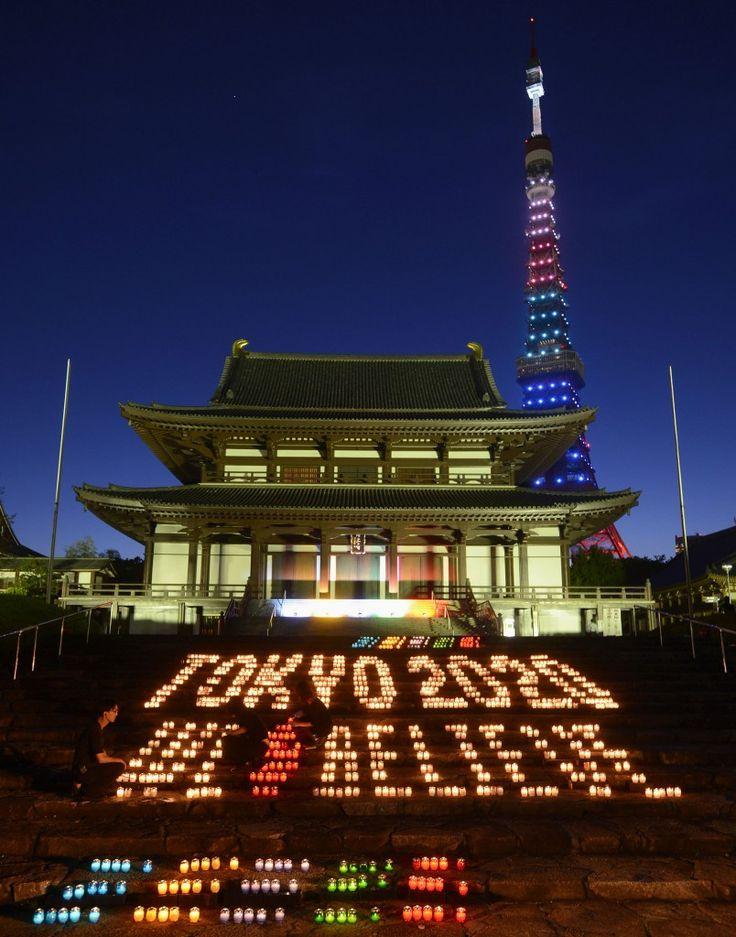 Tokyo 2020 Summer Olympics awarded Sept. 7, 2013