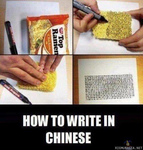 Kuinka kirjoittaa kiinaa