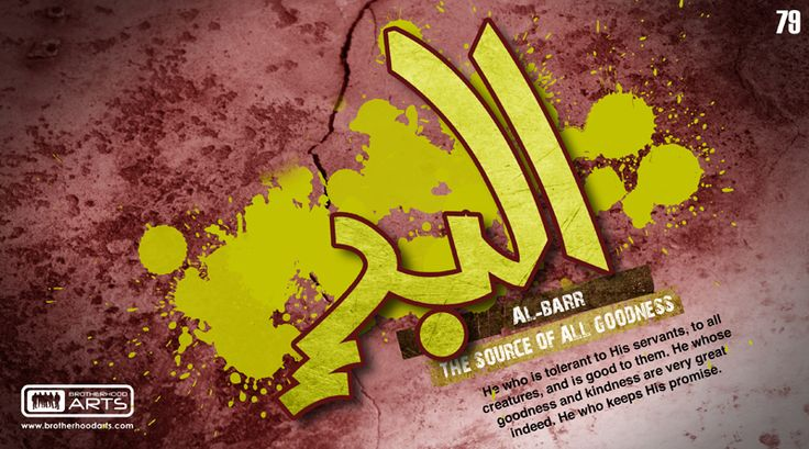 79. Al-Barr (The 99 names of God: The Most Kind and Righteous)