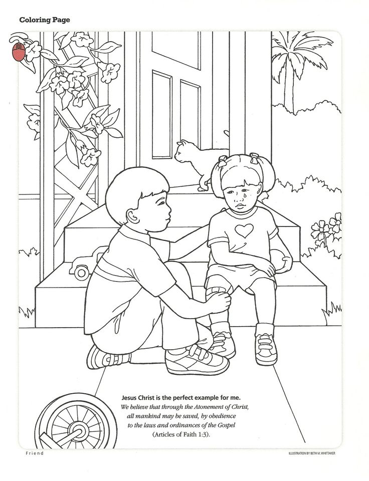 214 best images about lds children 39 s coloring pages on for Friends coloring pages for preschoolers