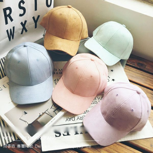 FROME Plain Cap | YESSTYLE