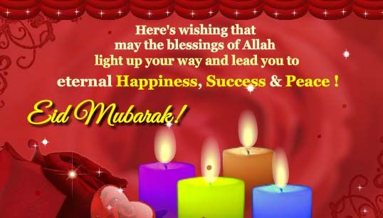 Eid Mubarak greeting card ! 2014. Here's wishing that may the blessings of Allah light up your way and lead you in eternal Happiness, Success and Peace !