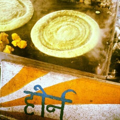 Indian street food in London Bridge