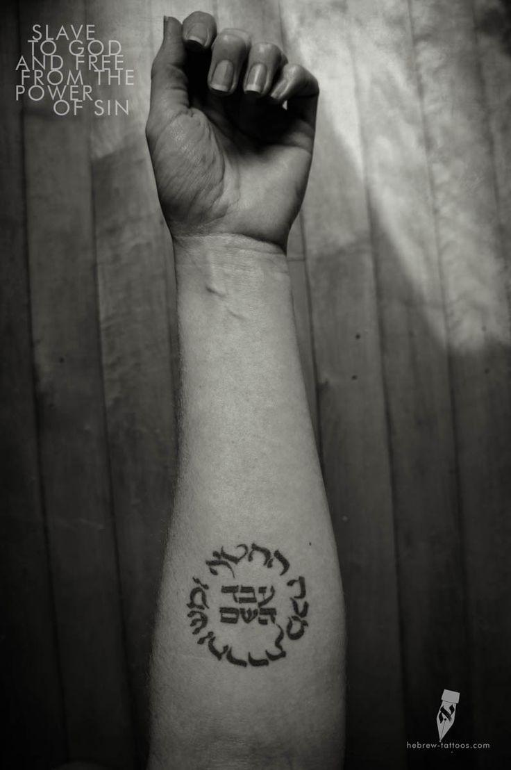 25 best tattoo images on pinterest tattoo ideas tattoo for Are tattoos a sin catholic