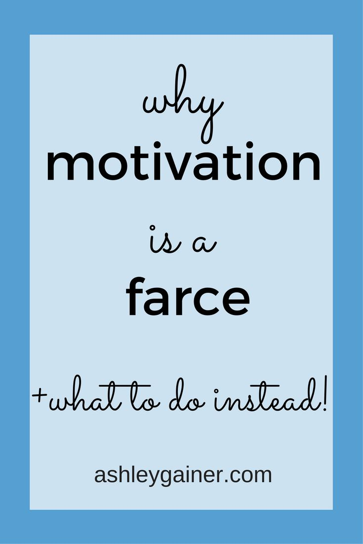 Are you still relying on motivation to get your freelance writing stuff done? That's a failing strategy, and here's why.