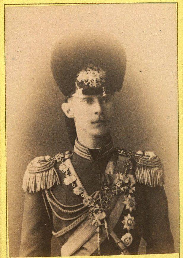 Grand Duke Dmitry Konstantinovich of Russia