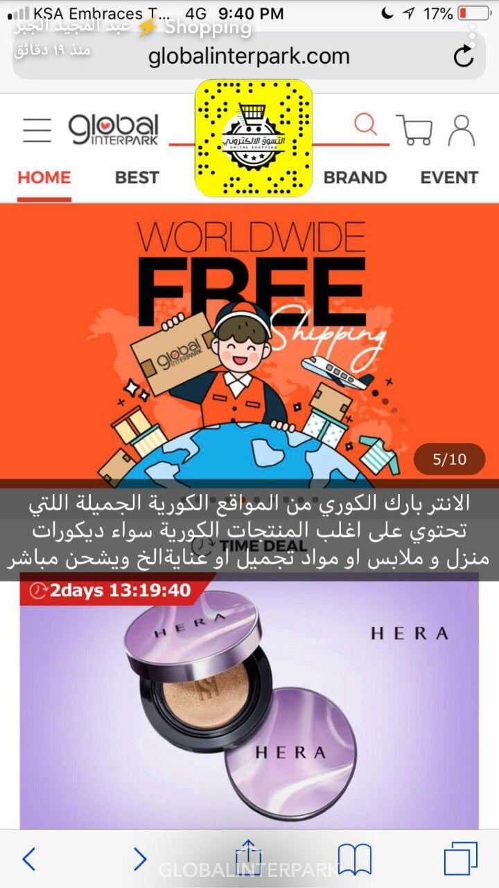 Pin By Khalid On مواقع بيع Best Online Shopping Websites Online Shopping Websites Shopping Websites