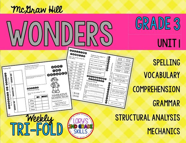McGraw-Hill WONDERS for 3rd grade