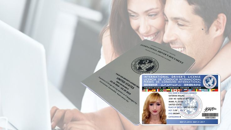 Apply online International driver license with multiple languages including are English, Arabic, Russian, Japanese, Portuguese, Chinese, German, Spanish and French. International driver's permit issued by governmental agencies or private organizations designated by a country's.