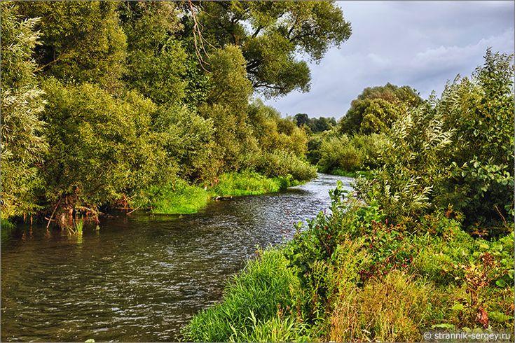 Река Беспута.
