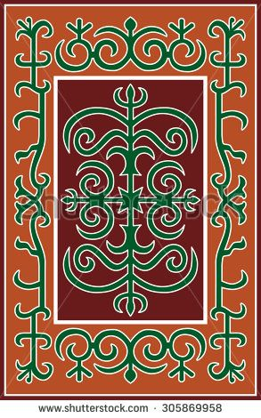 Chechen traditional ornament. Vector Illustration.