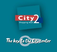 City2 Shopping Mall : The key to the City center Brussels