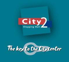 City 2 #Shopping Center #Bruxelles