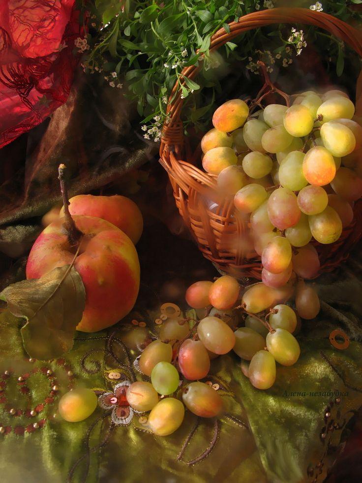 Открытка доброе утро осень виноград, открытка