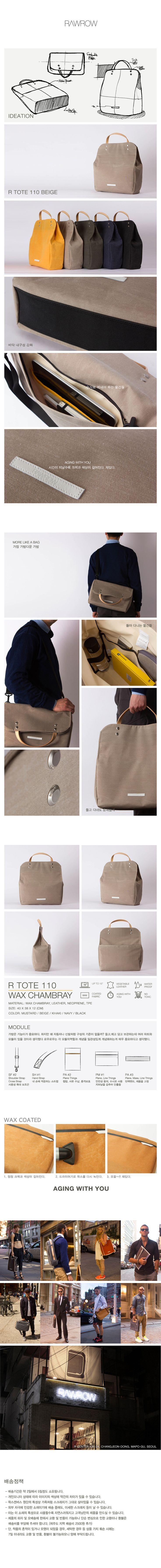 Visibly Interesting: #referencia #mochila                                                                                                                                                      More  Diese und weitere Taschen auf www.designertaschen-shops.de entdecken