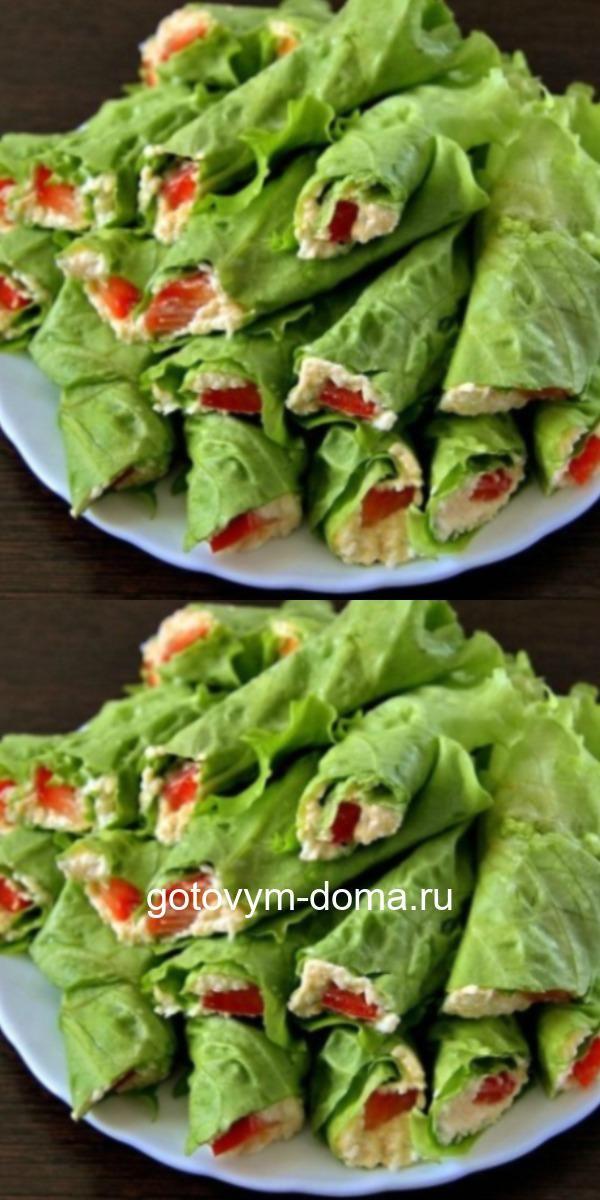 Wunderschöne Brötchen mit grünem Salat – ein Lebensretter für jede Hausfrau. Mit solchen Brötchen können Sie Ihren festlichen Tisch abwechslungsreicher gestalten.